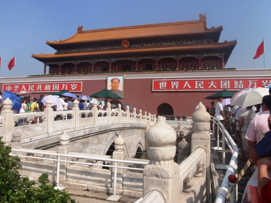 Heading into the Forbidden City