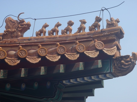 Dragons on the roof top forbidden city china
