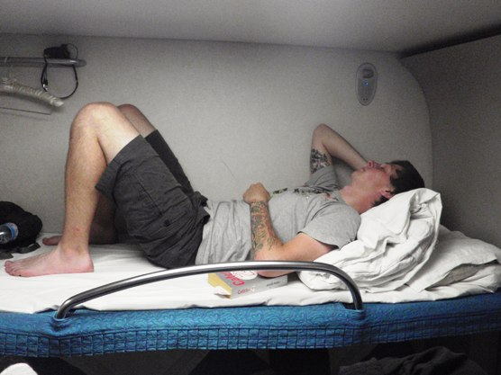 t class bunk in china