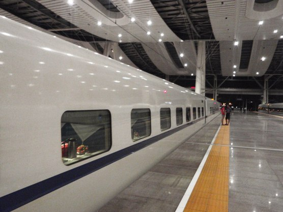 T train Bejing to Hangzhou china