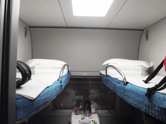 four person berth in a T Class train China