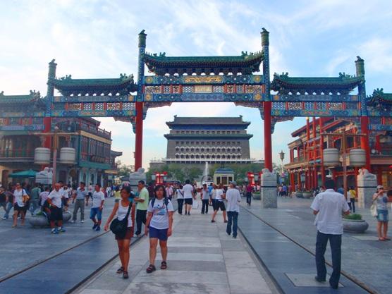 Archway towards tinannmen square