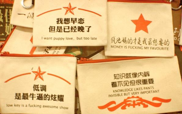 slogan purses, Hangzhou China