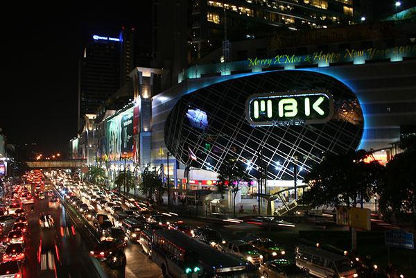 MBK Centre Bangkok