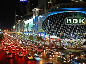 MBK Bangkok Thailand