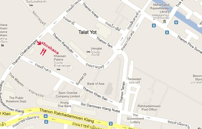 how to get to Shoshana Restaurant